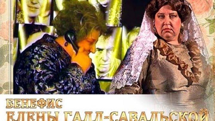 gall-savalskaya-rol-prostitutki-v-kino