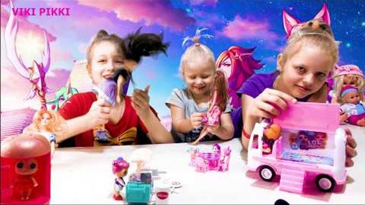Куклы лол 1 серия. Lol surprise в шаре купить с доставкой