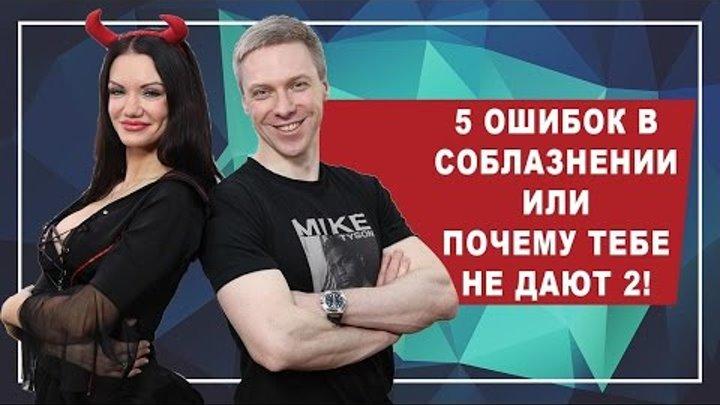 Как соблазнить девушку в машине видео на русском фото 164-31