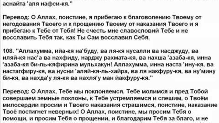 porno-russkim-perevoda