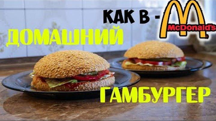 Чизбургер в домашних условиях рецепты с пошагово