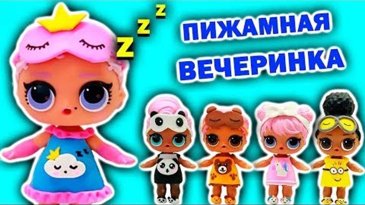 Куклы ЛОЛ раскраски – распечатать, скачать бесплатно