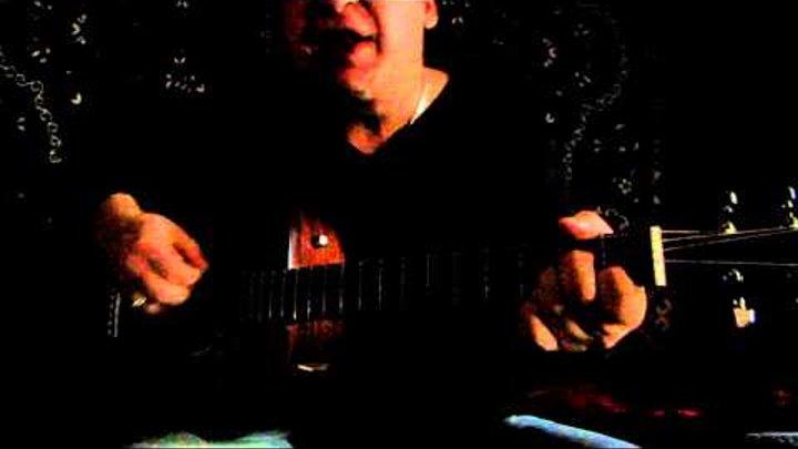 гитаре и ляпис рок-н-ролл секс трубецкой на