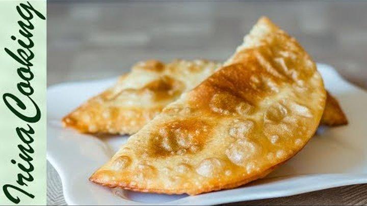 Узбекские чебуреки с мясом пошаговый рецепт