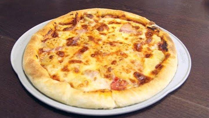 Пицца гавайская в домашних условиях