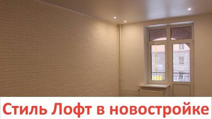 Отделка квартир скидки
