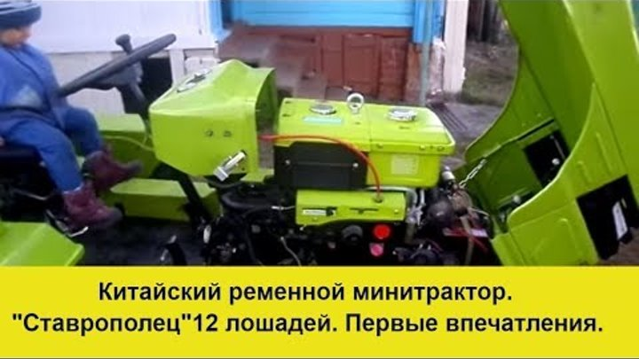 kitayskie-minitraktori-seks-foto
