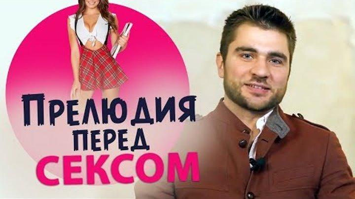 russkoy-zrelie-igri-i-prelyudiy-pered-seksom-filmi-video-grudyu-krasivom
