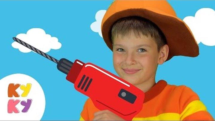 Начала мультики про трактора для мальчиков 3 Хороший мультфильм Новые