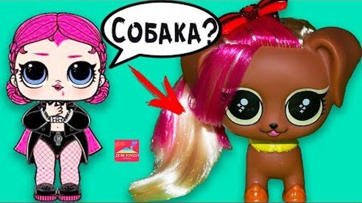 Куклы lol в Украине