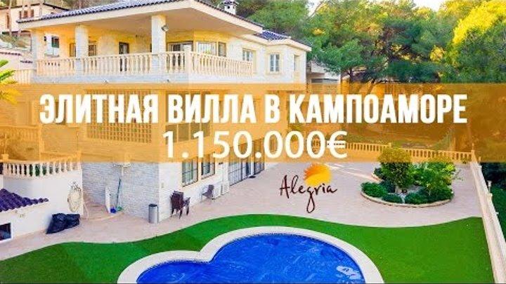 Все о покупке недвижимости в испании