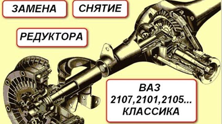 Колодки тормозные задние ВАЗ 2108-2115, 1118, 2170 ВИС