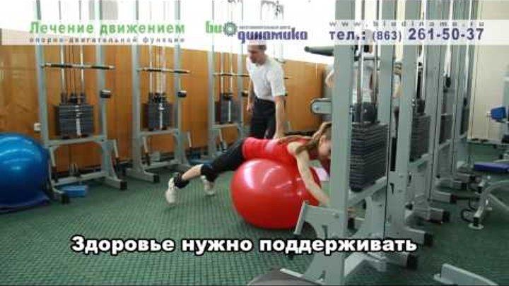 belorussiya-sanatoriy-lechenie-oporno-dvigatelnoy-sistemi