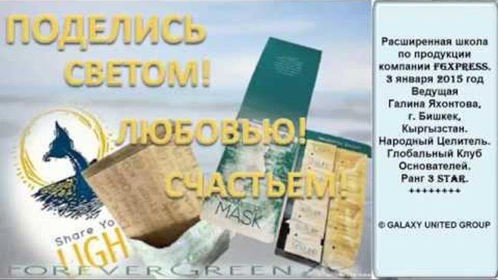 mila-volchek-foto-golaya