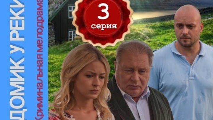 Берега (2013) — кинопоиск.