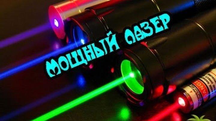sayt-s-prodazhey-nastoyashih-lazerov
