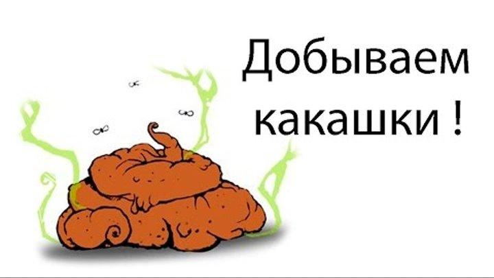 igri-zhopa-i-kakulki