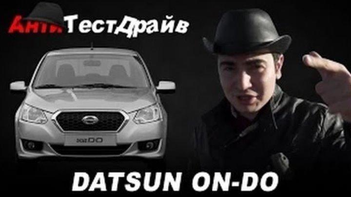 dvoynoe-proniknovenie-ot-negrov-smotret-onlayn