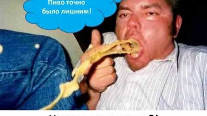 blyuyushie-pyanie-babi
