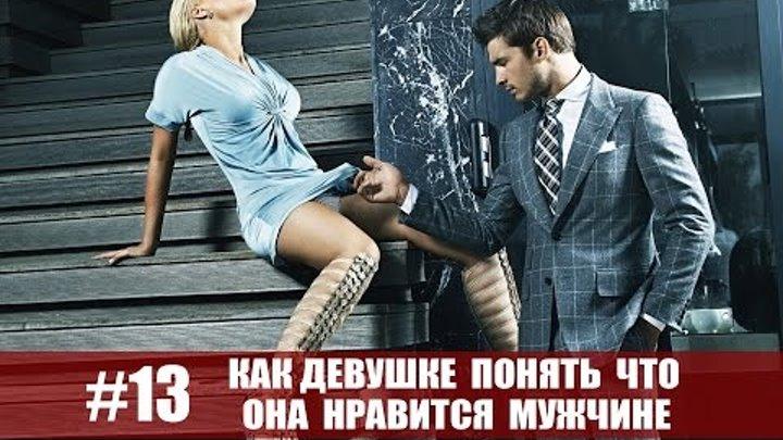 paren-i-devushka-devushka-sverhu