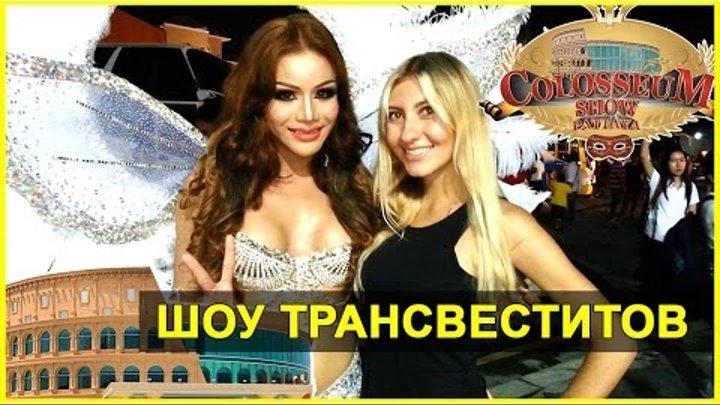 novosti-iz-zhizni-transvestitov