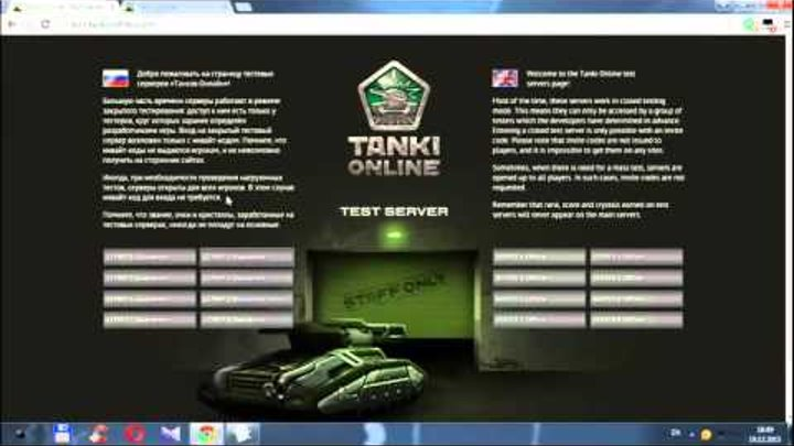 Играть в tanki x of tanks
