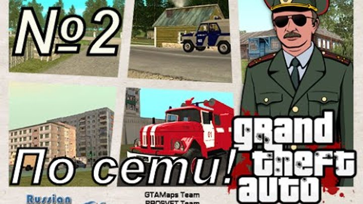 gta-kriminalnaya-rossiya-video-seks