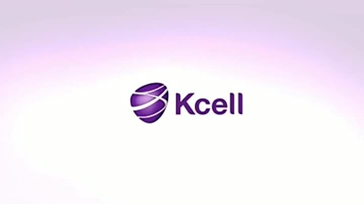 market evaluation kcell company Develop commercial policy and marketing strategy of the company on the basis of actual market data, category products, existing and potential clients, competition environment and.