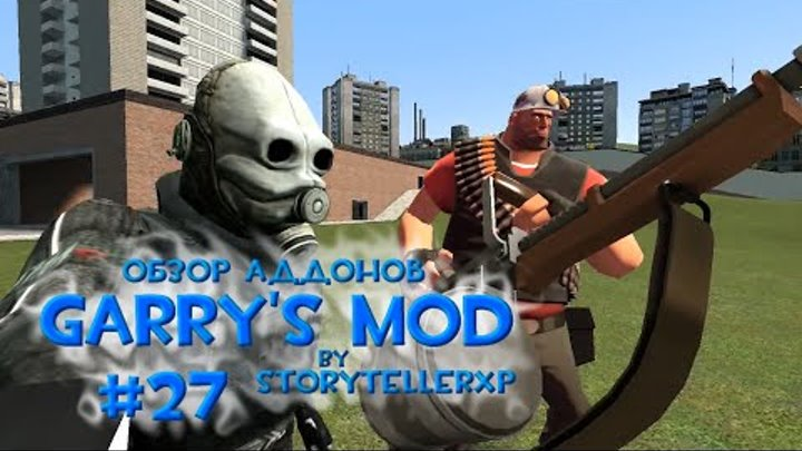 Скачать мод team fortress 2 bots beta