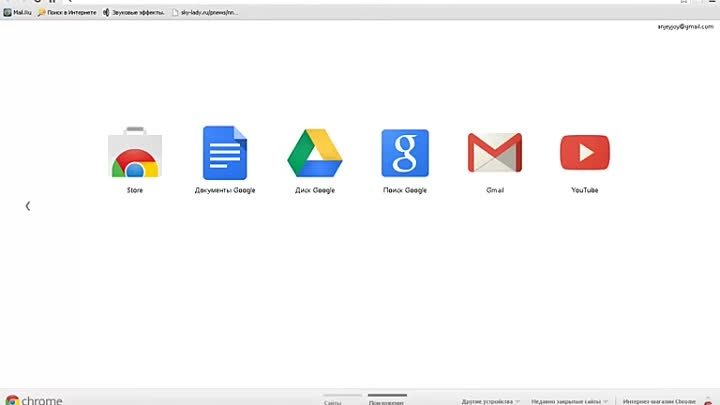 overview google chrome - HD1280×1024