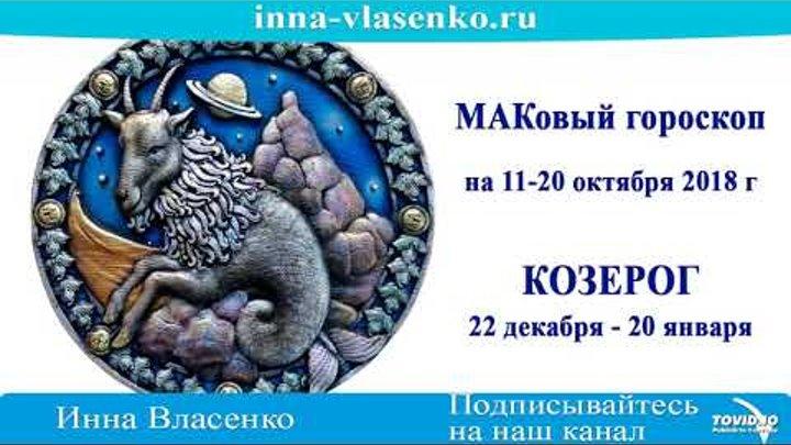 С 10 октября по 31 октября меркурий будет в вашем одиннадцатом секторе гороскопа.