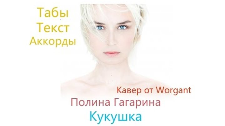 Кукушка-битва за донбасс!skydiver42.ru3 с качеством кбит/с.