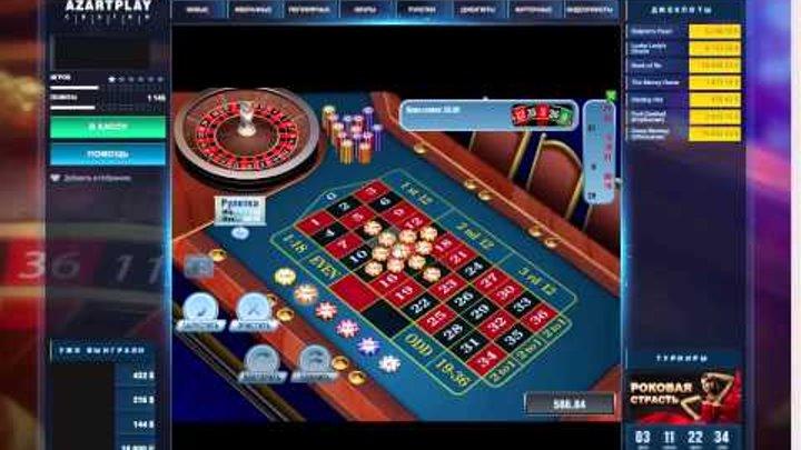 голден стар казино бездепозитный бонус