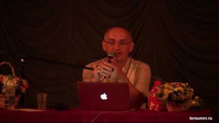 лекции олега торсунова видео смотреть онлайн как вернуть мужа