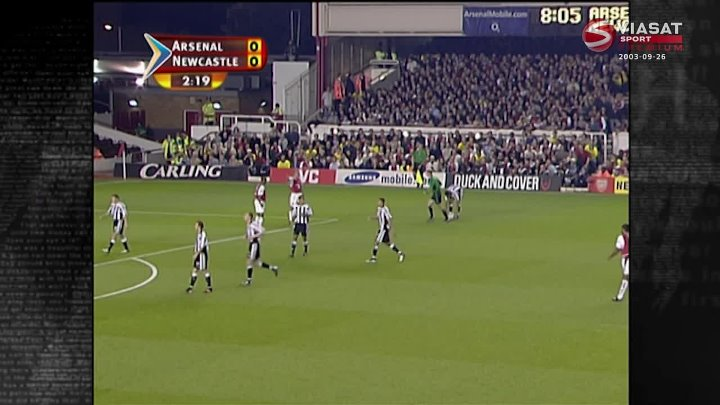 EPL Classic Match – Arsenal v Newcastle Utd – 26th September 2003