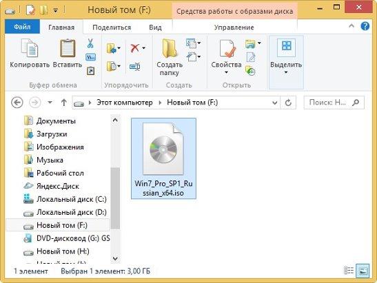 Как создать свой дистрибутив windows 81 - Bellim.ru