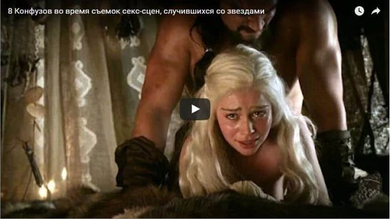 film-gde-devushka-glavarya-triad-golaya