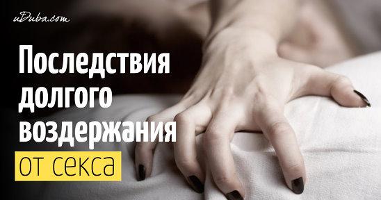 eroticheskiy-massazh-dlya-muzhchin-moskva