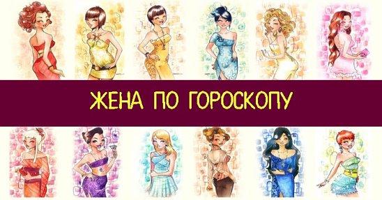 znaki-zodiaka-i-ih-seksualnie-osobennosti