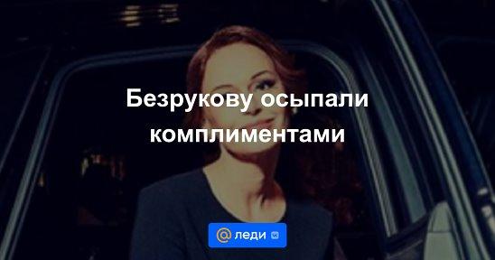 51-летняя ирина безрукова восхитила поклонников красотой фото