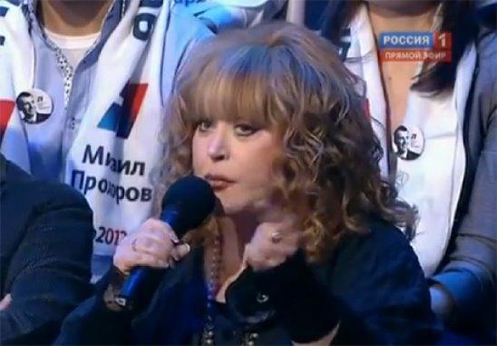 pugacheva-obozvali-prostitutkoy-video