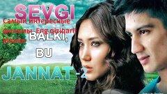 Узбекские мелодрамы на русском языке смотреть онлайн