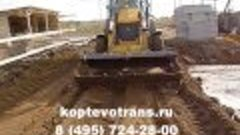 Планировка щебня трактором видео фото 96-813