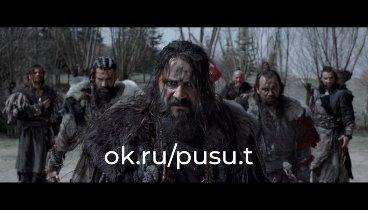 Эртугрул 134 серия с озвучкой на русском языке смотреть бесплатно