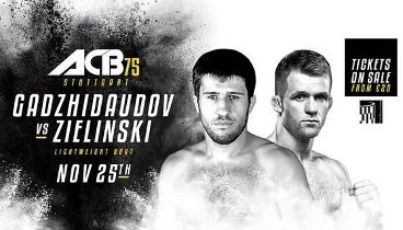 ACB 75: All fights / Гаджидаудов - Желински. HD