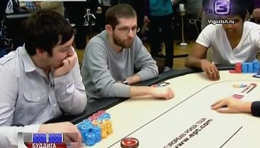 EPT 8: Berlin - Main Event, FINAL TABLE. Ep8