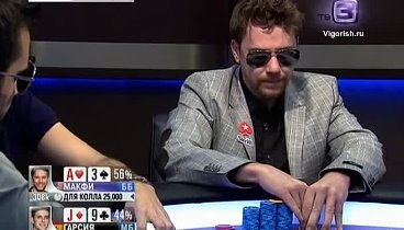 EPT 8: Berlin - Main Event, FINAL TABLE. Ep9