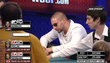 WSOP 2012 – Main Event. Eр9, Day 5. HD