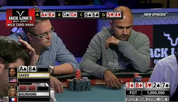 WSOP 2012 – Main Event. Eр13-14, Day 6