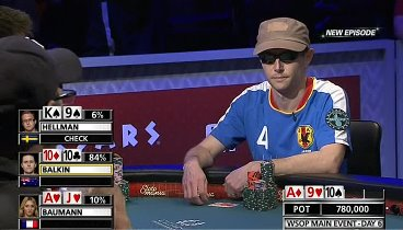 WSOP 2012 – Main Event. Eр15-16, Day 6